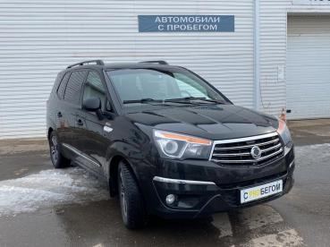 SsangYong Stavic, 2014